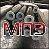 Труба 28х3.5 стальная котельная бесшовная горячедеформированная ТУ 14-3р-55-2001 190 460 сталь 20 12х1мф