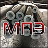 Труба 32х4.5 стальная котельная бесшовная горячедеформированная ТУ 14-3р-55-2001 190 460 сталь 20 12х1мф