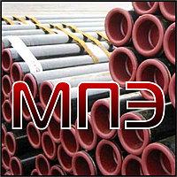 Труба 42х2 стальная котельная бесшовная горячедеформированная ТУ 14-3р-55-2001 190 460 сталь 20 12х1мф