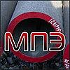 Труба 245х32 стальная котельная бесшовная горячедеформированная ТУ 14-3р-55-2001 190 460 сталь 20 12х1мф