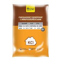 Калий хлористый с микроэлементами 1 кг Фаско