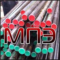 Труба сталь 10Х13Г12БС2Н2Д2 ДИ-59 котельная бесшовная стальная горячедеформированная высокого низкого давления