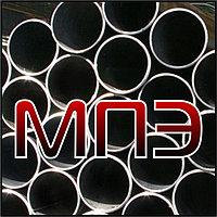 Труба 18х2 мм стальная электросварная прямошовная ГОСТ 10704-91 10705-80 сталь 3 10 20 09г2с сварная