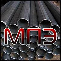 Труба 19х1 мм стальная электросварная прямошовная ГОСТ 10704-91 10705-80 сталь 3 10 20 09г2с сварная