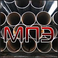 Труба 19х2 мм стальная электросварная прямошовная ГОСТ 10704-91 10705-80 сталь 3 10 20 09г2с сварная