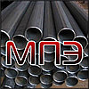 Труба 32х1.5 мм стальная электросварная прямошовная ГОСТ 10704-91 10705-80 сталь 3 10 20 09г2с сварная
