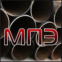 Труба 38х3 мм стальная электросварная прямошовная ГОСТ 10704-91 10705-80 сталь 3 10 20 09г2с сварная