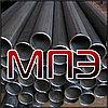 Труба 377х7 мм стальная электросварная прямошовная ГОСТ 10704-91 10705-80 сталь 3 10 20 09г2с сварная