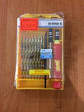 Отвертка с набором бит JACKLY JK 6066-B 33 в 1