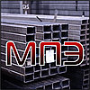 Труба 100х50х5 стальная профильная электросварная ГОСТ 30245-03 13663-86 8639-82 сталь 09г2с 3 прямоугольная