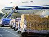 Международные авиаперевозки грузов №1, фото 3