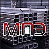 Профильная труба размер 28х25 сечение прямоугольное ГОСТ 13663-86 30245-03 стальная сварная сталь 20 09г2с