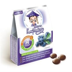 """Детское витаминизированное драже """"Доктор Конфеткин"""" с черникой и витамином А, 100гр"""
