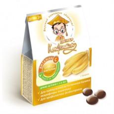 """Детское витаминизированное драже """"Доктор Конфеткин"""" с бифидобактериями, 100гр"""