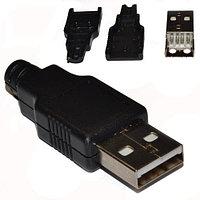 Разборный USB штекер тип А ( вилка / папа ) на провод, под пайку