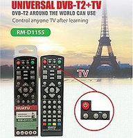 Huayu RM-D1155+5 DVB-T2+TV с обучением под TV Пульт ДУ универсальный