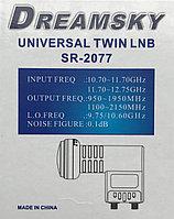 LNB-конвертор DREAMSKY SR-2077