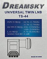 LNB-конвертор DREAMSKY TS-44