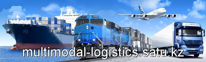 Доставка товаров Польша - Казахстан