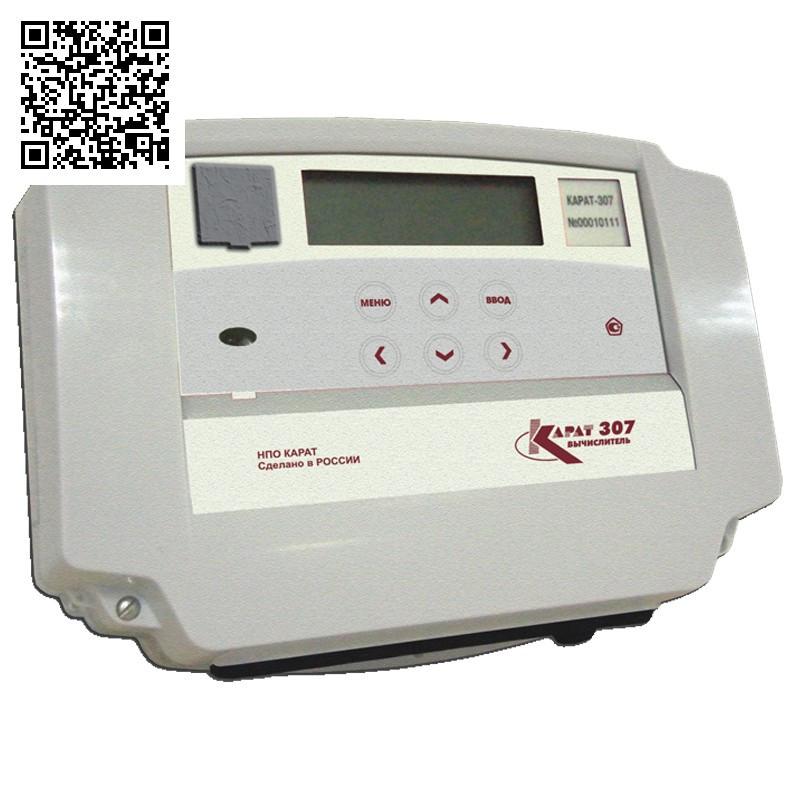 Вычислитель КАРАТ-307-4V4T4P