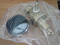 Счётчик пропановый (редуктор для газа)