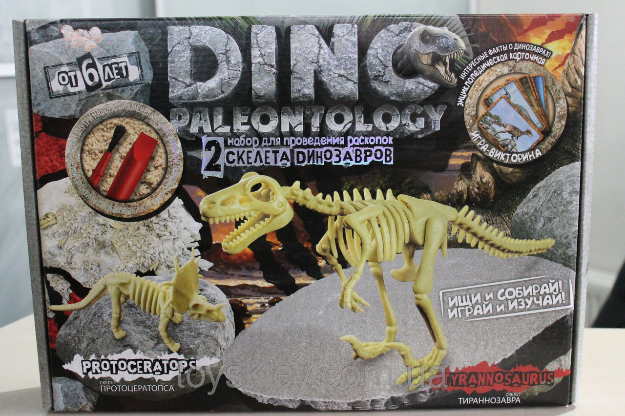 Набор для творчества, раскопки динозавра - фото 1