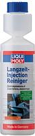 LANGZEIT-INJECTION REINIGER