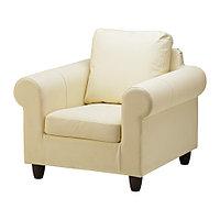 Кресло ФИКСХУЛЬТ бежевый ИКЕА, IKEA