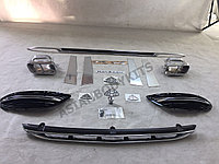 Maybach комплект переделки для Mercedes-Benz W222