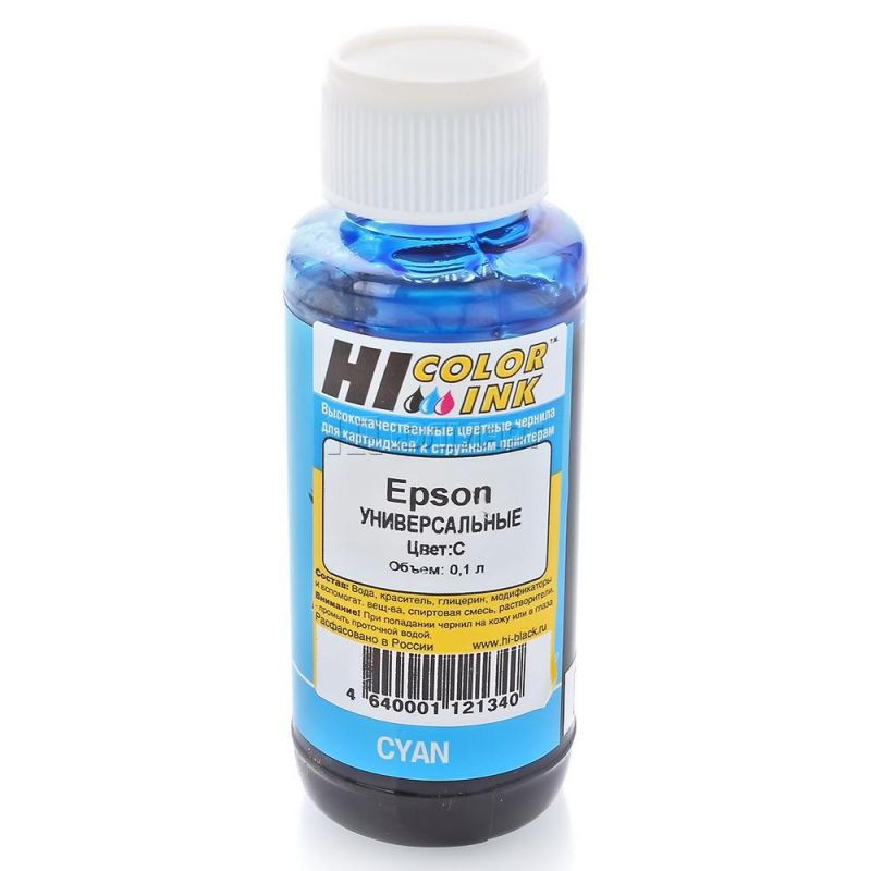 """Чернила универсальные """"HI-Color"""", голубой, 100 мл, совместимые"""