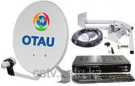 Отау ТВ комплект оборудования с антенной 0.8 м