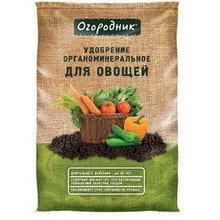 Удобрение органо-минеральное гранулированное для овощей 2кг.  фаско