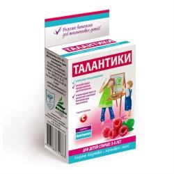 """""""Талантики"""", Детские конфеты с малиновым соком, Для Улучшения Пищеварения, 70гр"""