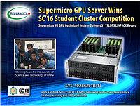 Сервер Supermicro победил по кол-ву баллов в LINPACK на Supercomputing 2016
