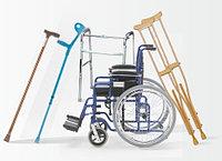 Прием инвалидной техники б/у