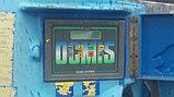 Дождевальная установка OCMIS, фото 4