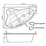 Ванна асимметричная Santek Эдера 170x110 см, фото 3