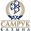 Установка и настройка портала Самрук-Казына