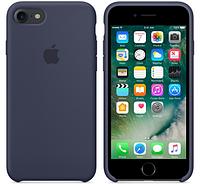 Cиликоновый чехол для iPhone 8 (тёмно-синий)