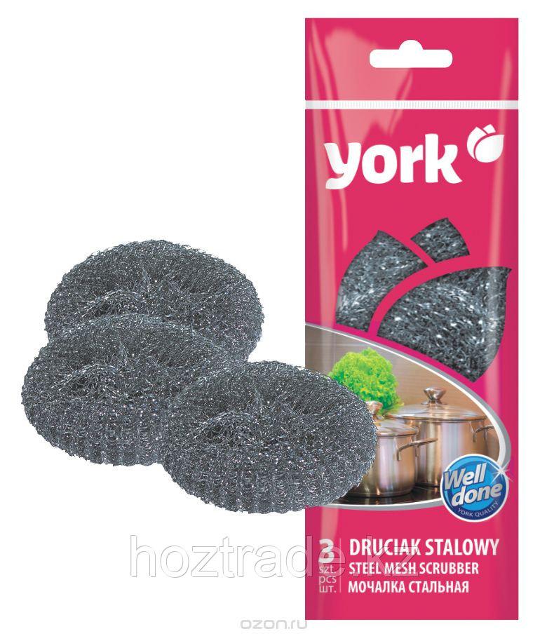 Губка металлическая  (3шт)  York