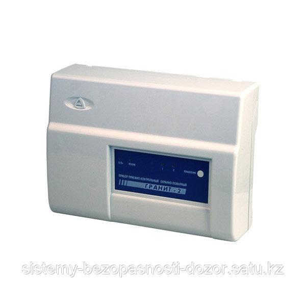 Прибор приемно-контрольный Гранит - 2