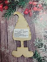 Елочка новогодняя магнитная деревянная для декора, росписи и декупажа
