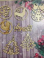 Деревянные игрушки, снежинки ,елочки заготовки для декора, росписи и декупажа