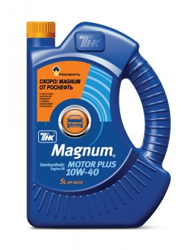 Magnum 10w-40  5л