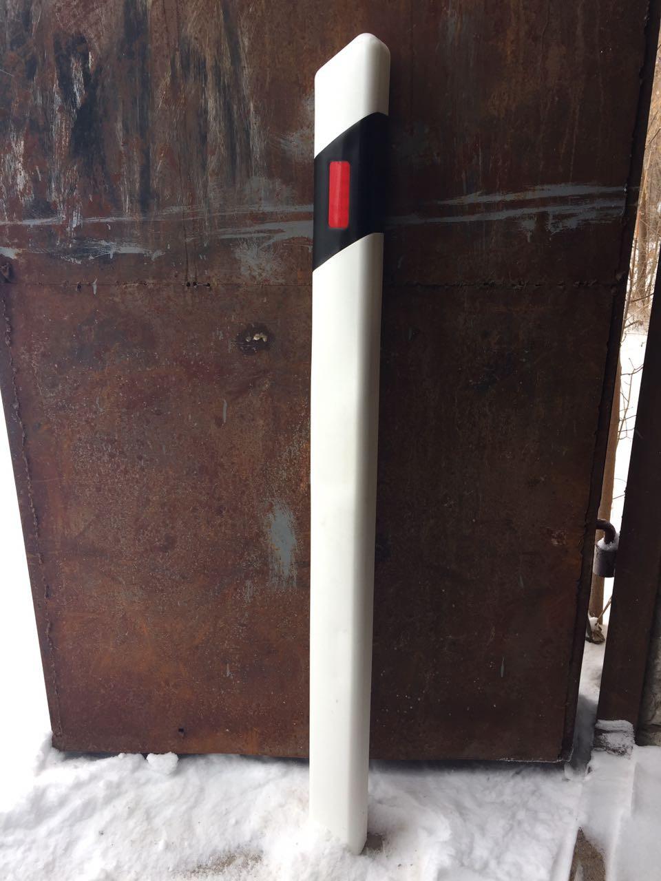 Жол сигнал бағанасы/ Дорожный сигнальный столбик С-1 1500 мм