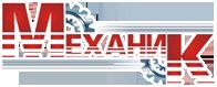 Вилка КПП 1-пер. з/х 3309