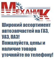 Лист подкоренной Гз 2-х лист пер ГАЗ