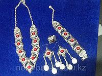 Комплект.казахское национальное украшение