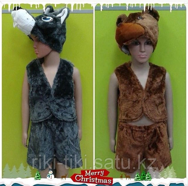 Новогодний костюм животных(лиса,лев,обезьяна,волк)
