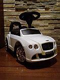 Толокар машинка Bentley Бэнтли (АНАЛОГ), фото 2